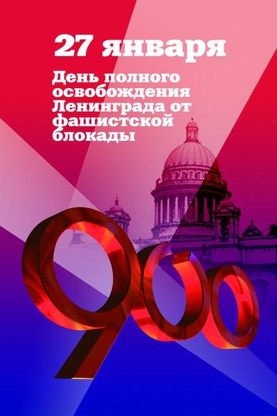 Ведьма картинки, картинки с 27 января день снятия блокады